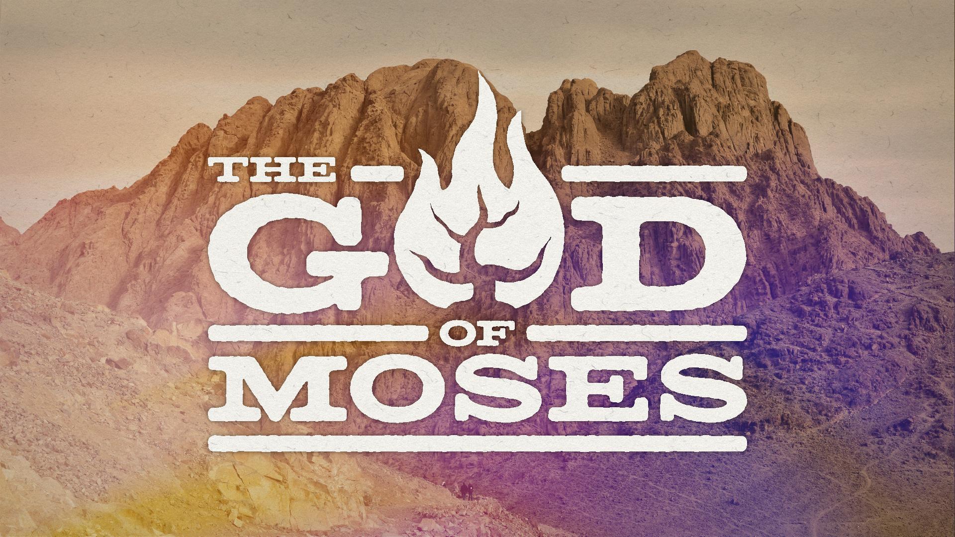 モーセの神