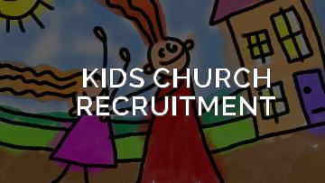 キッズ教会のための募集方法