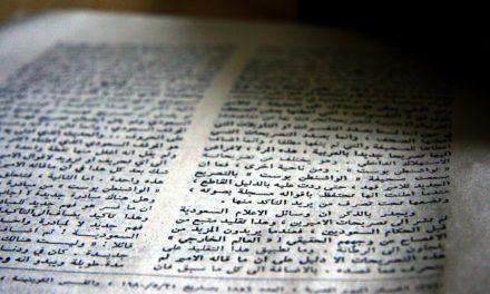 Có ổn không khi một Cơ đốc nhân đọc Kinh Qur'an?