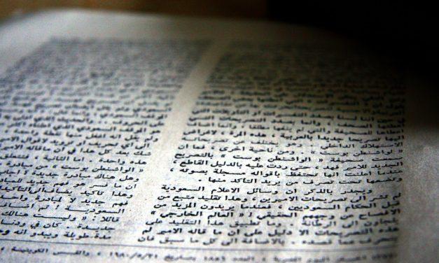 ¿Está bien que un cristiano lea el Corán?