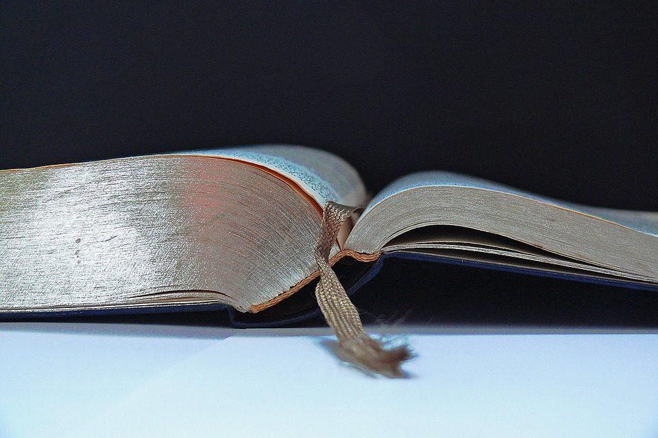 旧約聖書の知恵と詩