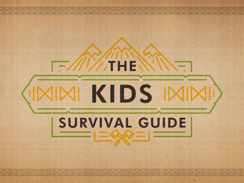 어린이 생존 가이드