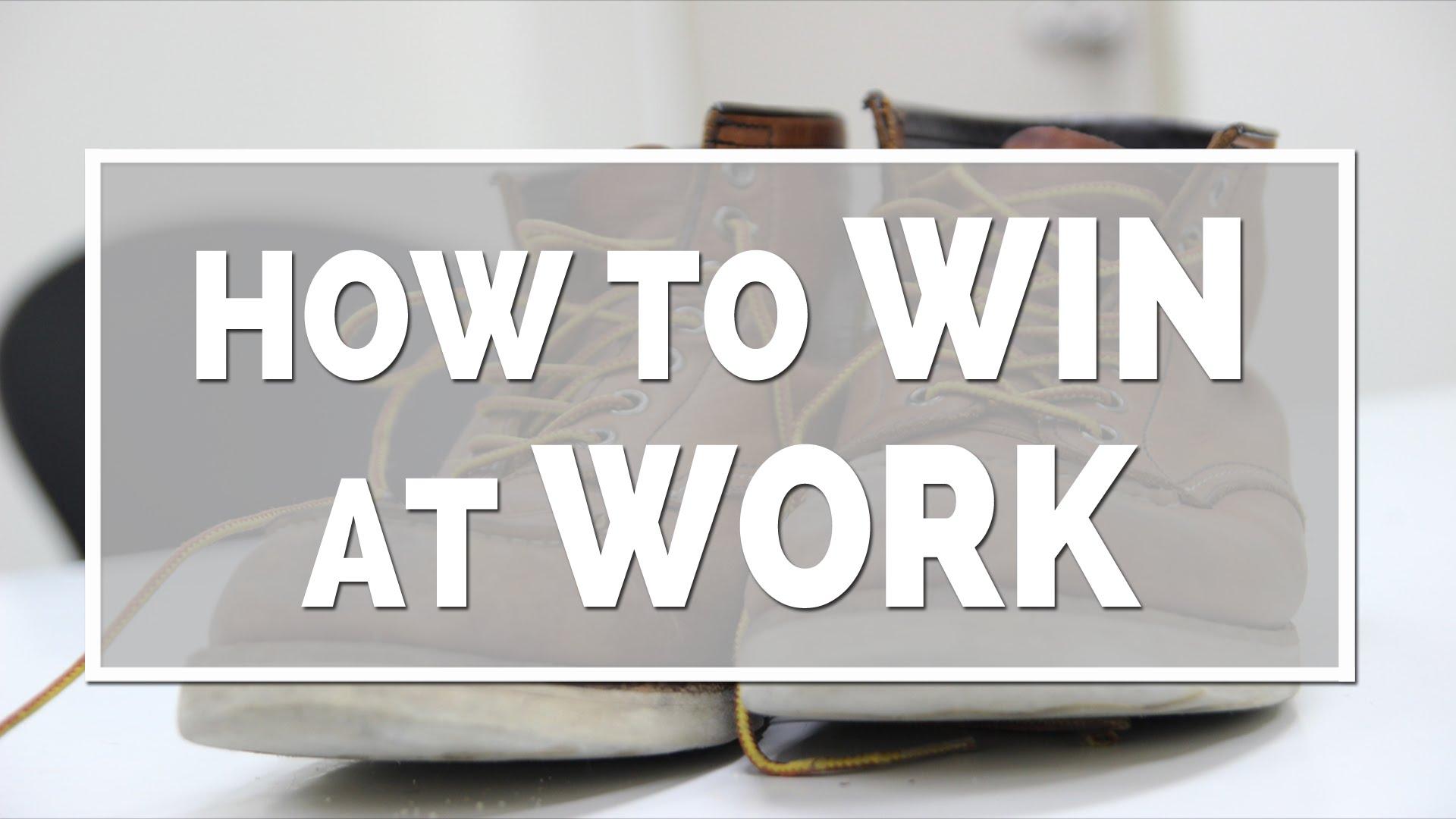 仕事で勝つ方法