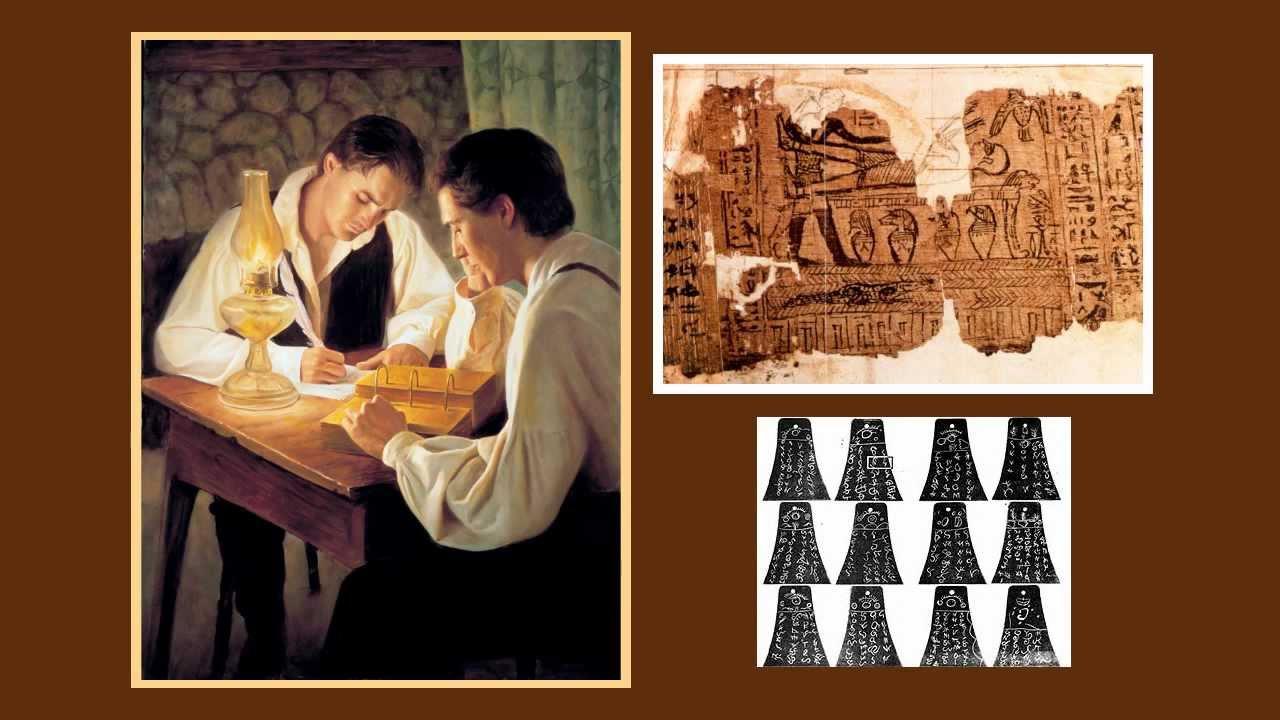 История мормонизма